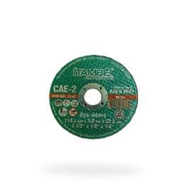 DISCO DE CORTE CAE-2 114X3,0X22,2MM ITAMBE